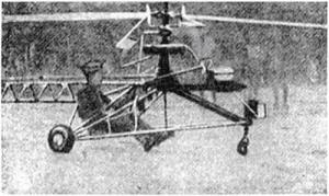 Soemarcopter