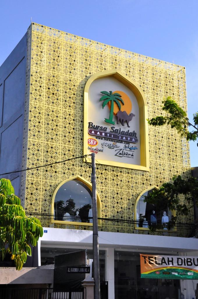 Gerai Bursa Sajadah Surabaya (Dok. Bursa Sajadah)