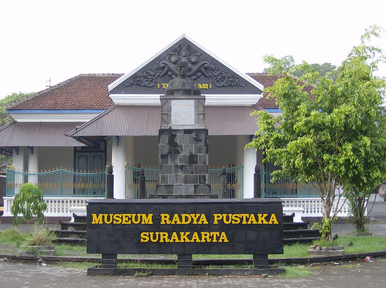 Museum Radya Pustaka | Wikipedia