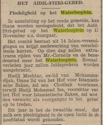 Kabar mengenai salat Id akan digelar di Waterlooplein, Batavia.