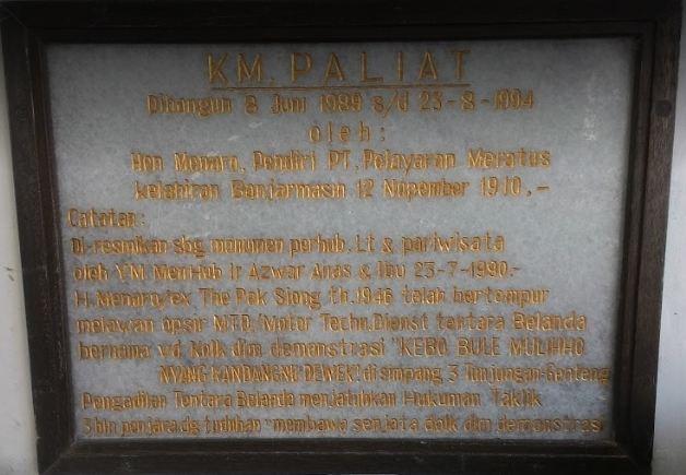 Sejarah singkat Vila Kapal Paliat dalam sebuah prasasti.