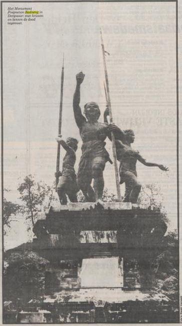 Monumen Puputan Badung di Kota Denpasar.
