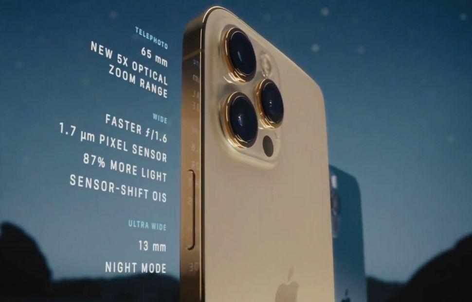 komposisi kamera iPhone 12 Pro