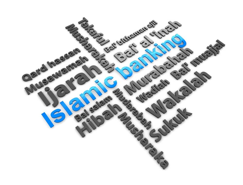Merger Bank Syariah Indonesia