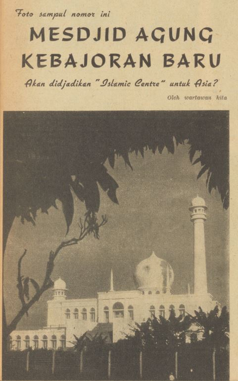 Masjid Al-Azhar yang dulunya menyandang nama Masjid Agung Kebayoran Baru.