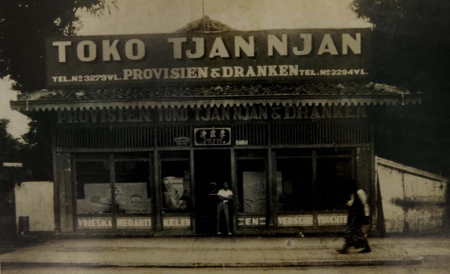 Tjan Njan © news.detik.com