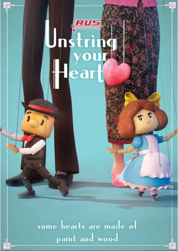 Poster film animasi pendek