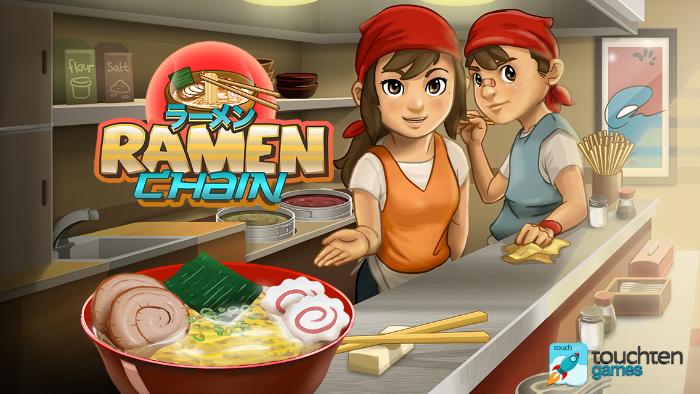 Ramein Chain