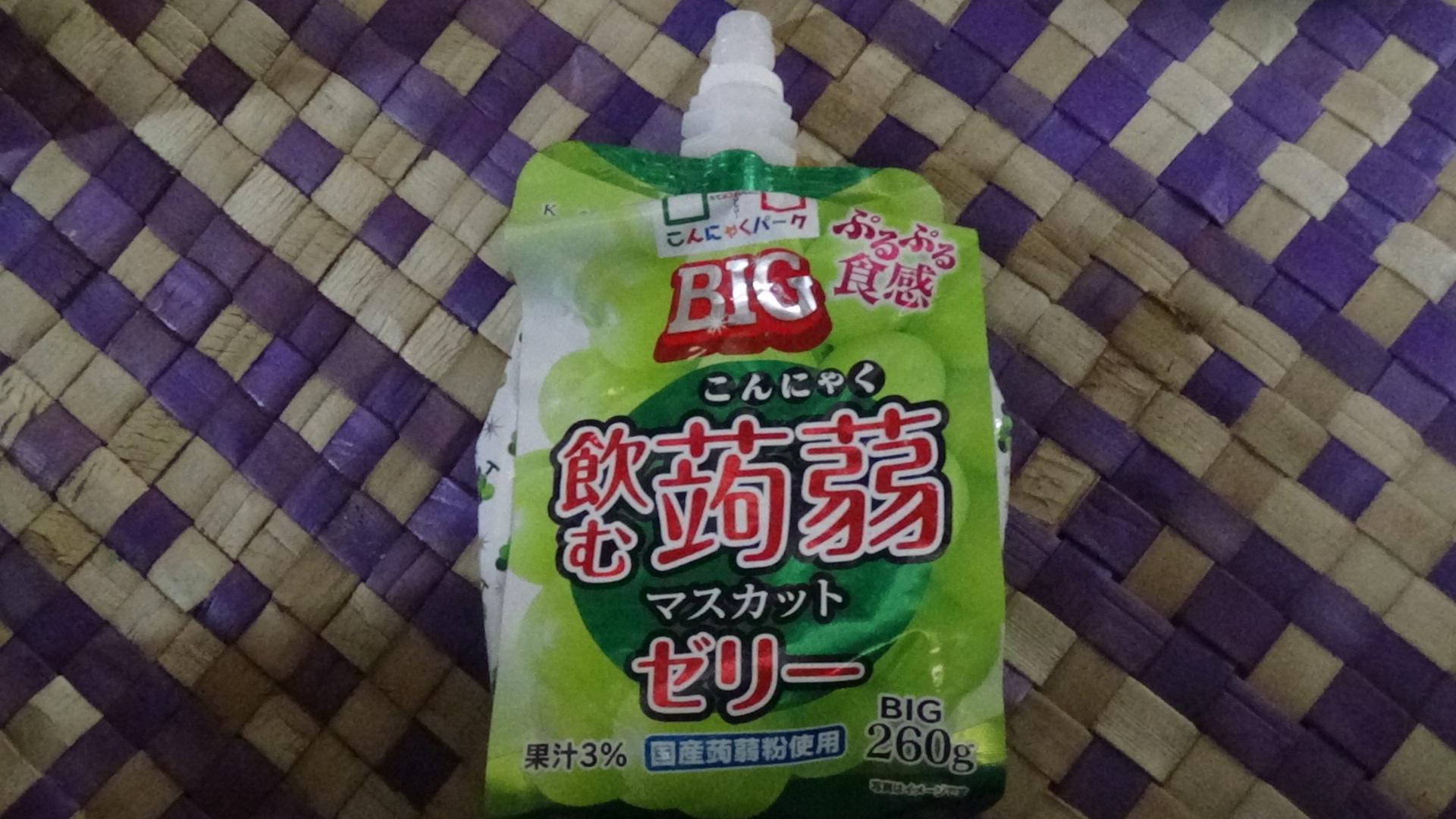 Jely hasil olahan umbi porang yang dibawa Agus dari Jepang   Foto: Dok. Pribadi