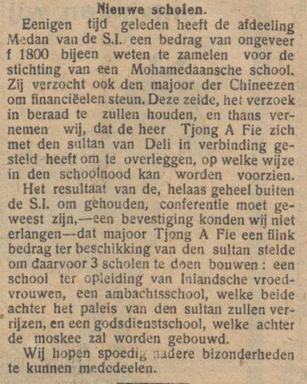 Sebuah surat kabar berbahasa Belanda mengabarkan Tjong A Fie turut serta mendanai pembangunan sekolah Mohamedaansche School (sepertinya Sekolah Muhammadiyah) di Kota Medan pada 1918.