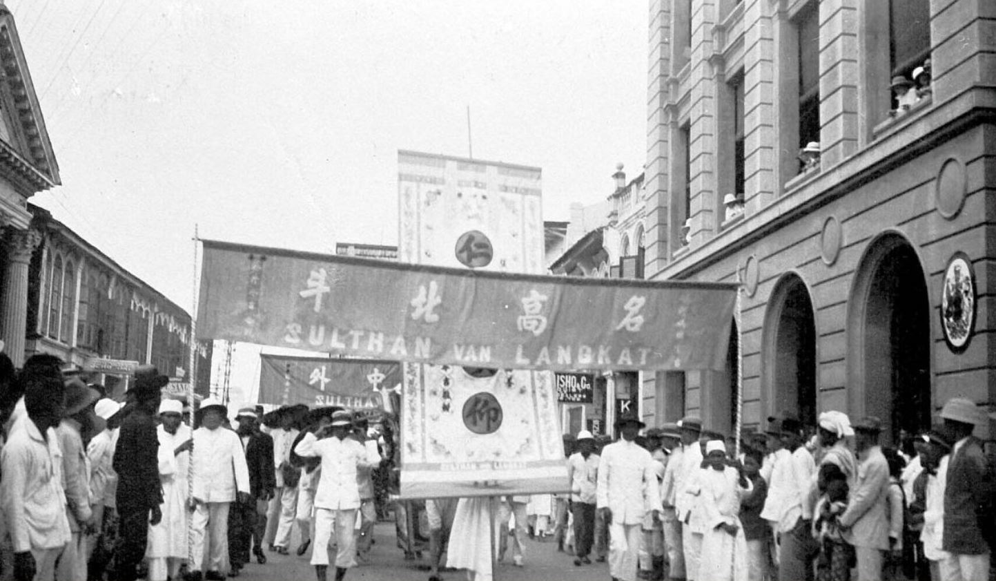 Sebuah spanduk Sultan Langkat tsb ternyata pujian: Tjong A Fie terkenal di penjuru dunia dan begitu dihormati. Pujian tsb tercermin di potret pertama: orang semua bangsa mengantarkan jenazahnya, ada yang bertopi, berpeci, juga berserban