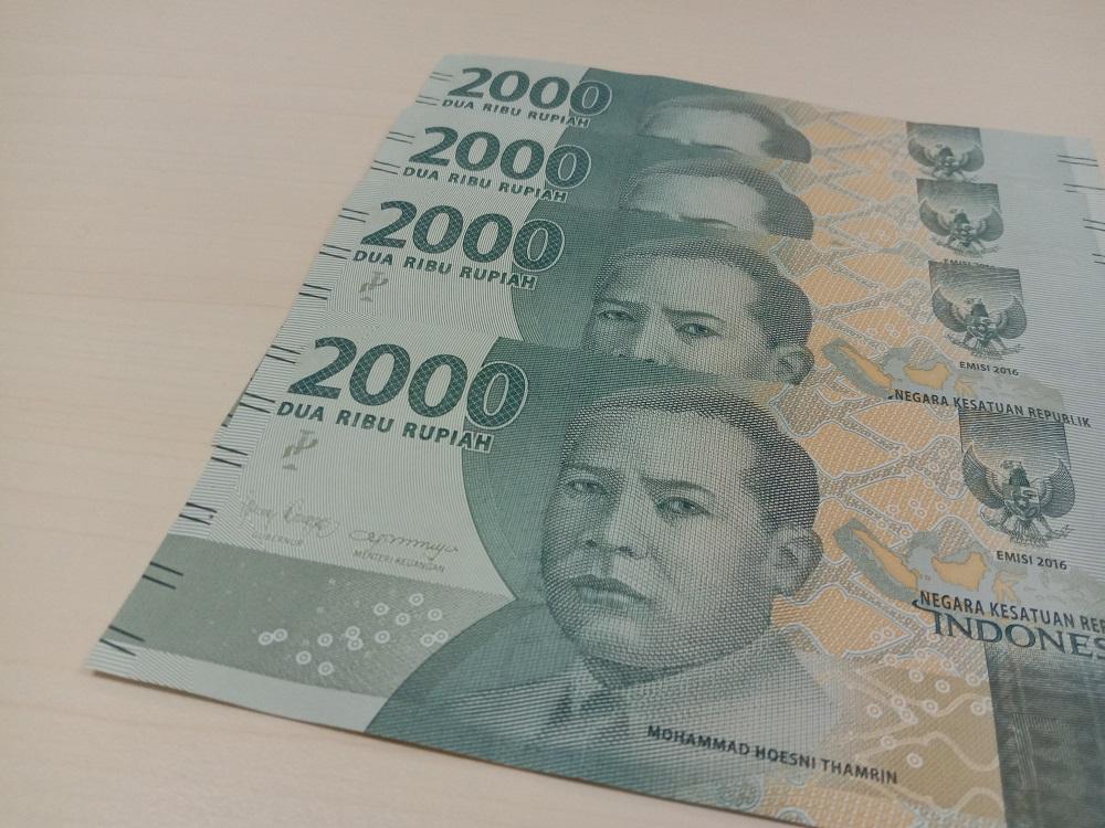 Uang rupiah pecahan dua ribu emisi tahun 2016.