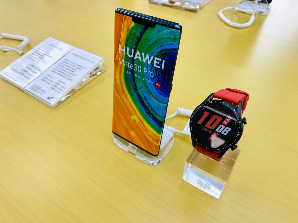 ponsel & smartwatch huawei