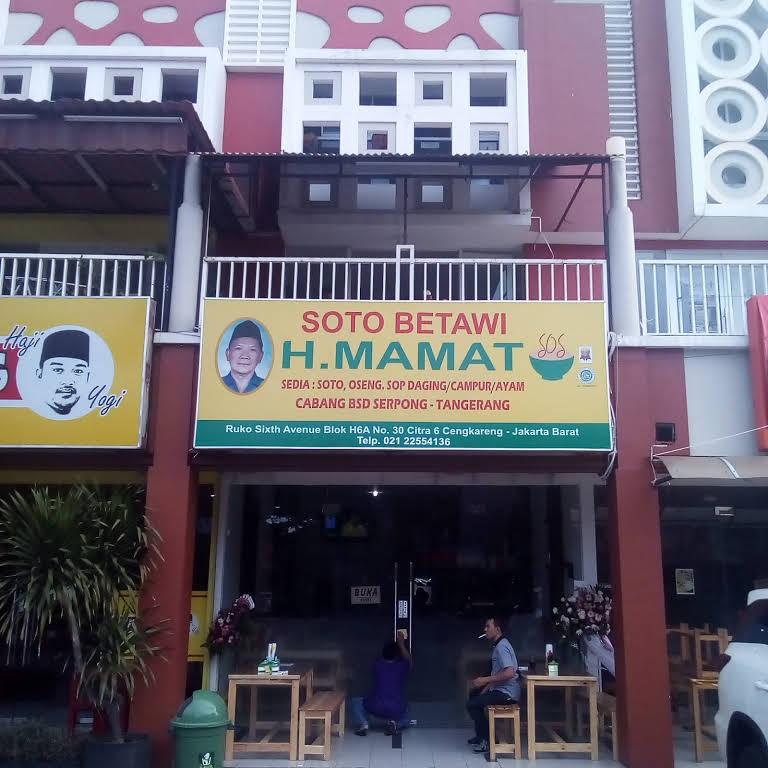 Warung Makan Soto Betawi H. Mamat | Foto: Soto Betawi H. Mamat Citra 6