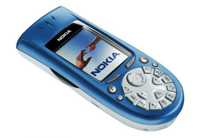 Telepon Seluler sudah dengan GPRS   Mobile future