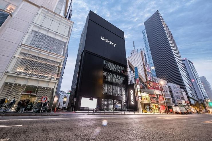 Outlet Samsung di Jepang | Korea Times