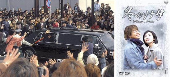Bae Yong Jun, bintang Winter Sonata mengunjungi Jepang pada April 2004, dan Bandara Haneda di'serbu' fans Winter Sonata | web-japan.org