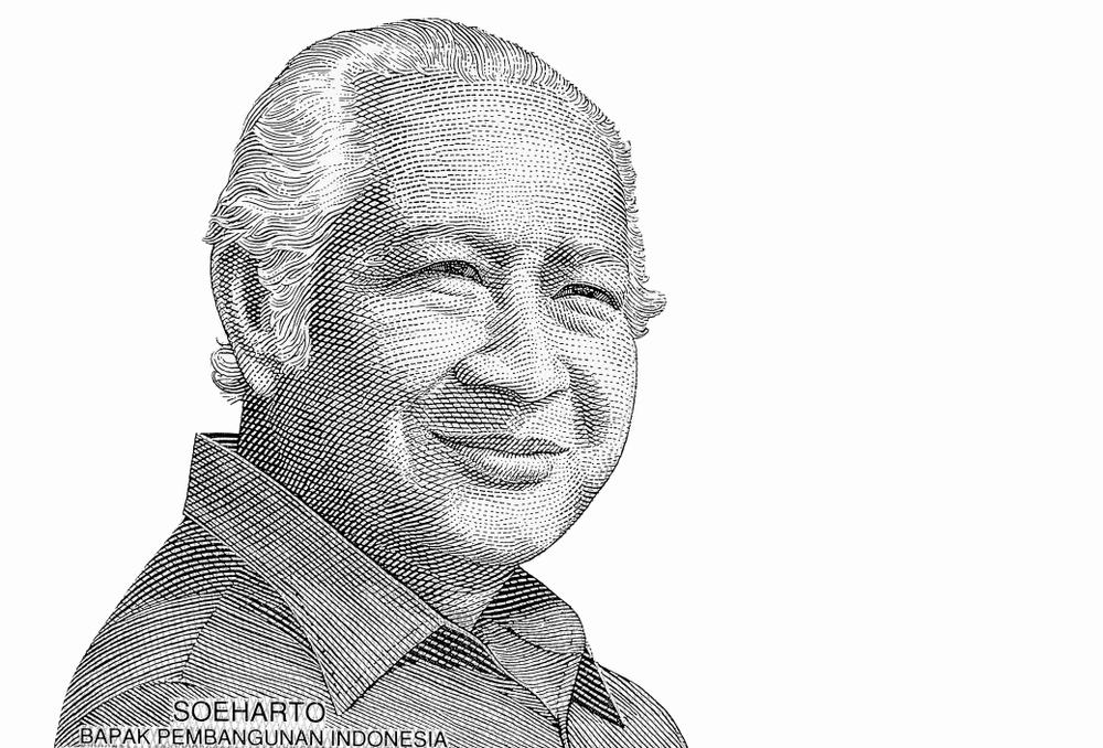Visual detail Soeharto di uang edisi khusus