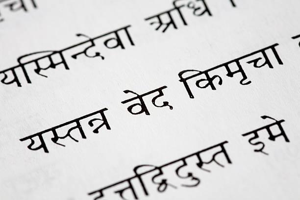 Ilustrasi bahasa Sanskerta | h0rde iStock Photo