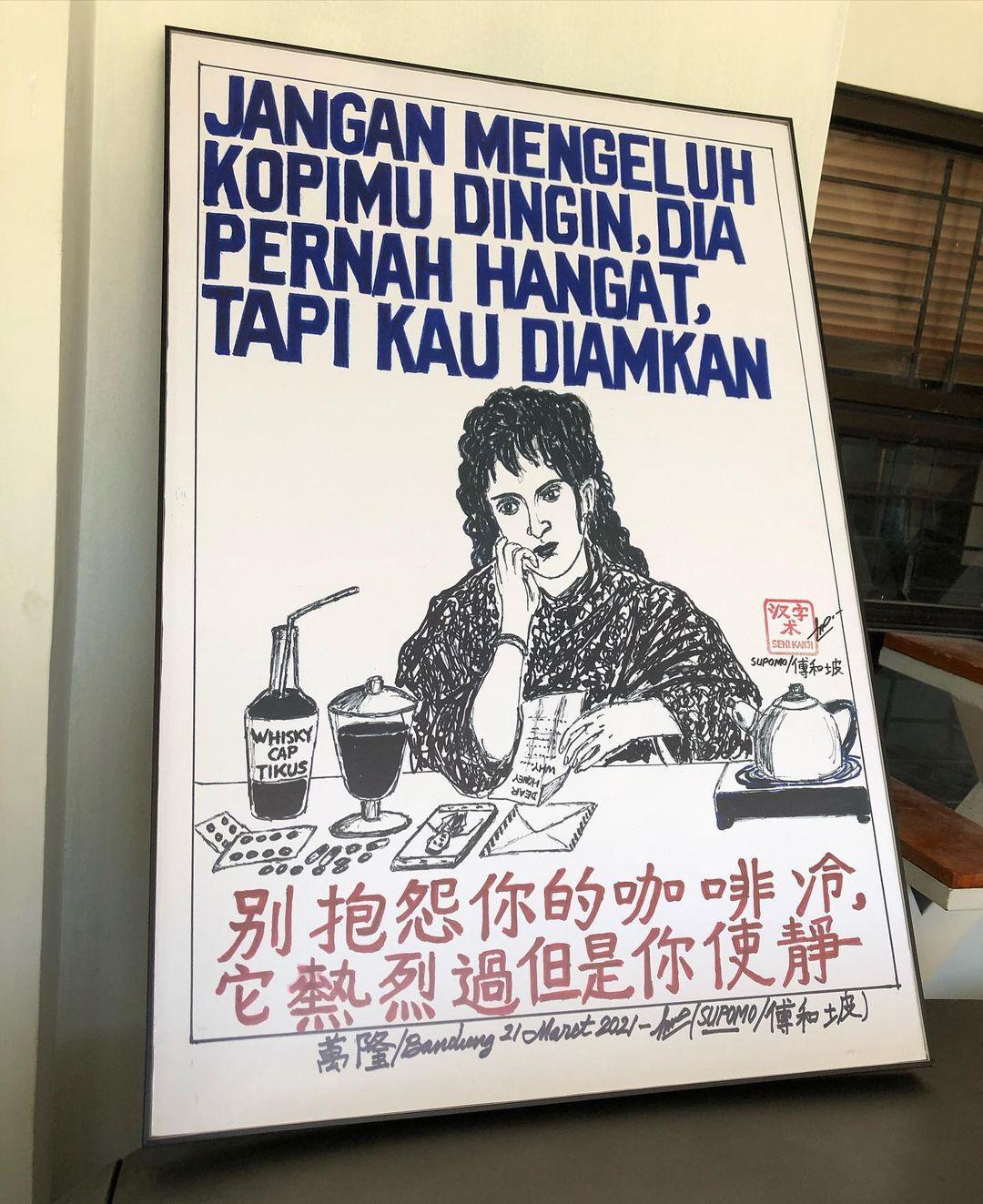 Humor yang menggelitik jadi salah satu daya tarik Seni Kanji | Foto: instagram.com/senikanji