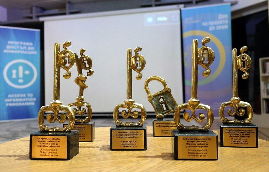 Penghargaan yang diberikan bagi mereka yang memperjuangan hak untuk tahu di Bulgaria