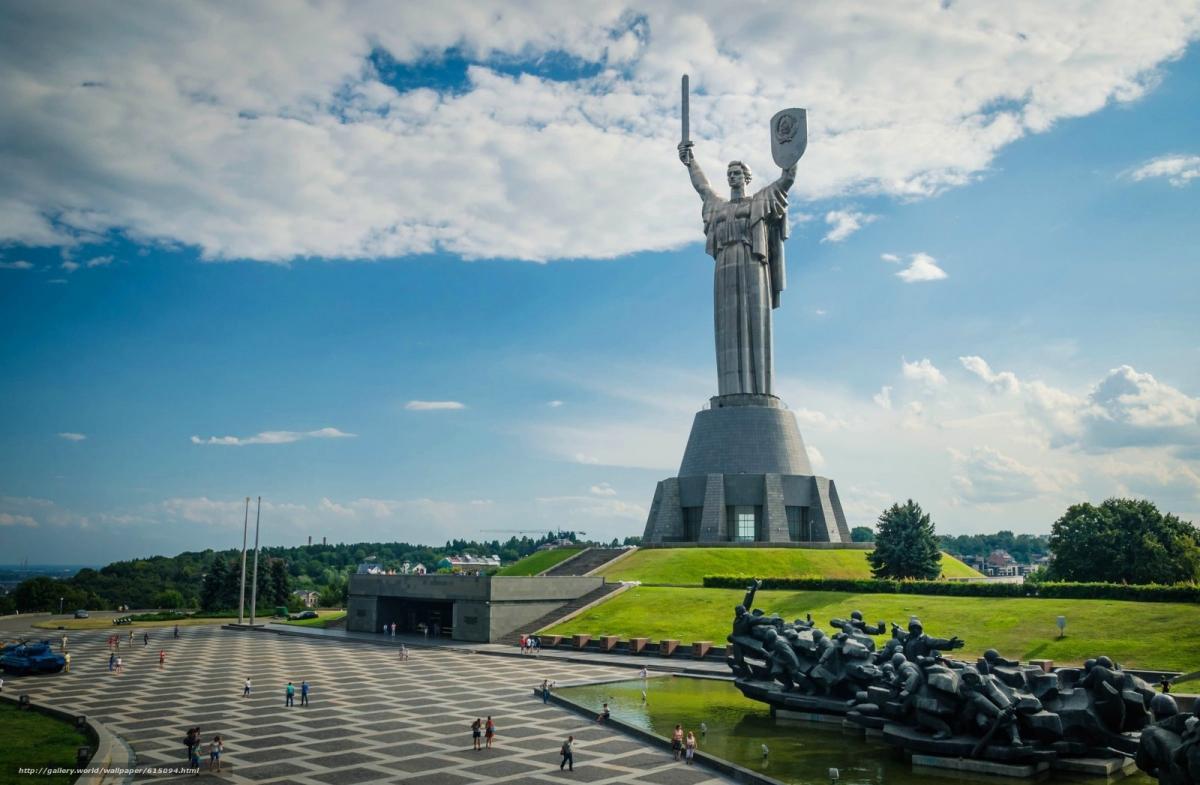 Motherland Monument, Ukraina | Reuters