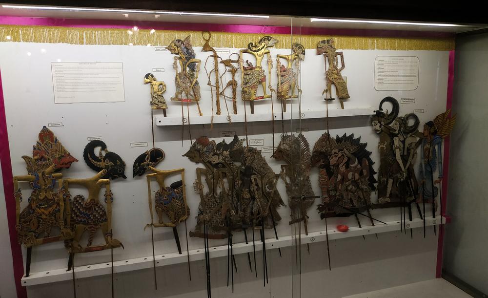 Wayang kulit koleksi Museum Radya Pustaka
