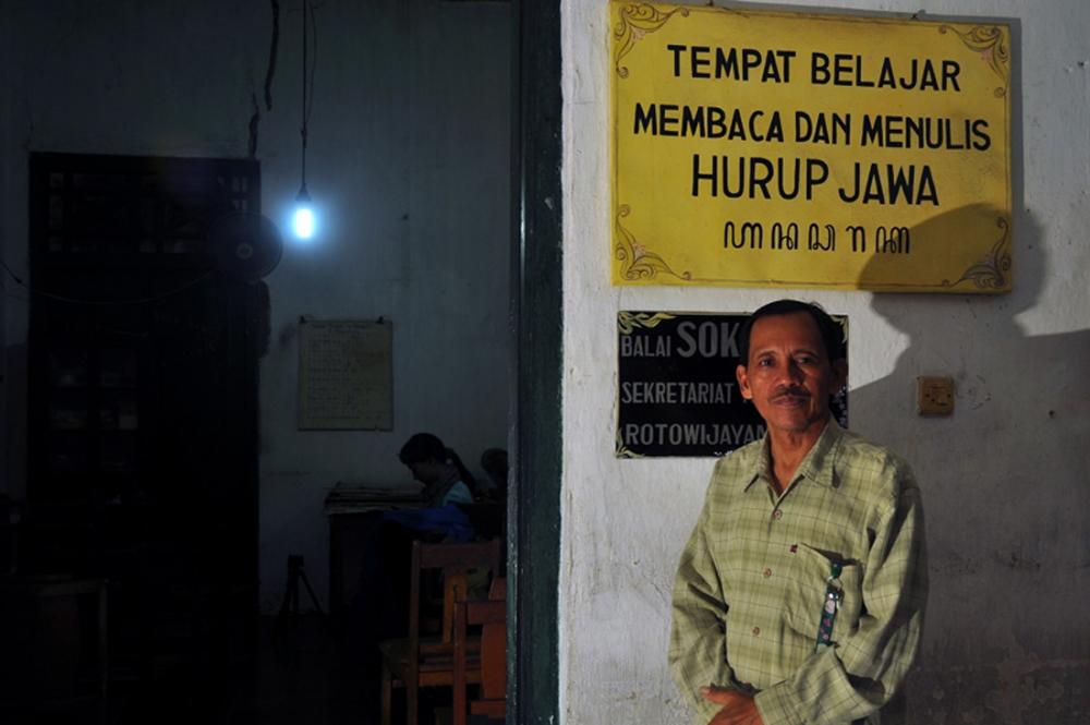 Pak Guru Kang Mas Tumenggung, Melestarikan Serta Mengajarkan Macapat