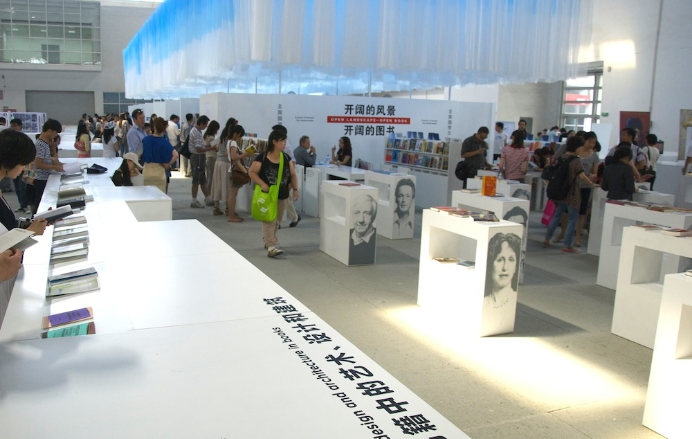 200 Judul Buku Pilihan dibawa Indonesia ke Beijing International Book Fair 2016