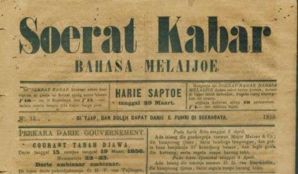 Belajar Sejarah Bangsa Melalui Pameran Di Jogja