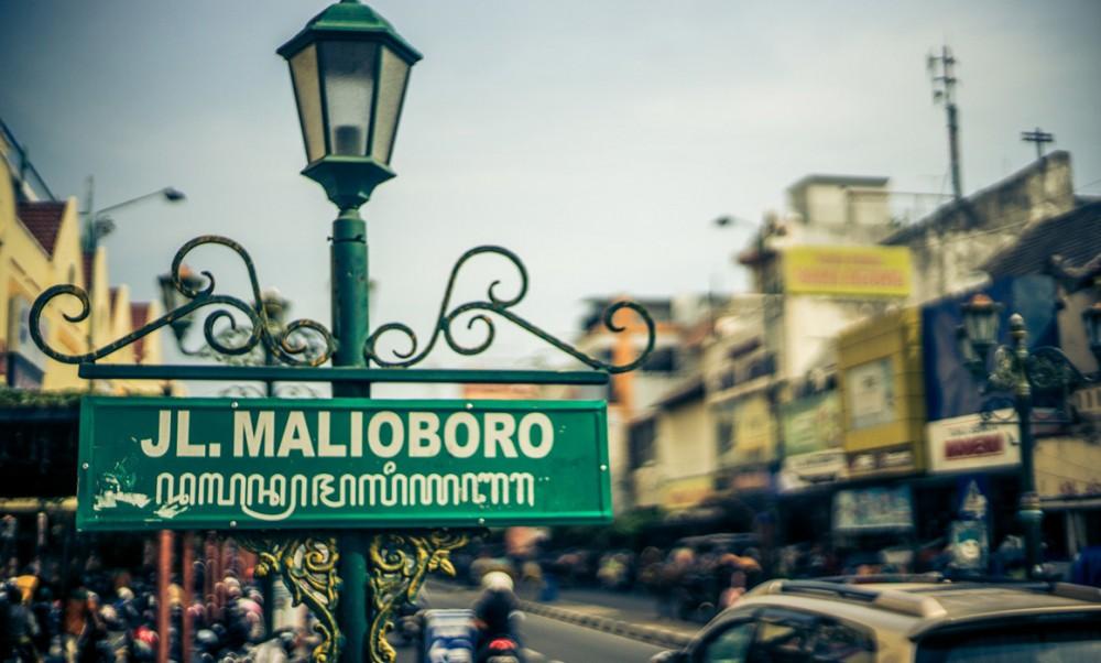 [Foto] Wajah Baru Malioboro