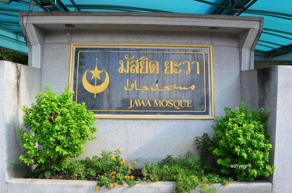 Jawa Mosque di Kota Bangkok, Peninggalan Orang Jawa di Negeri Gajah Putih