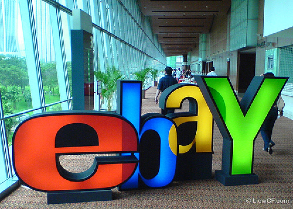 eBay's New Partner: Plasa.com