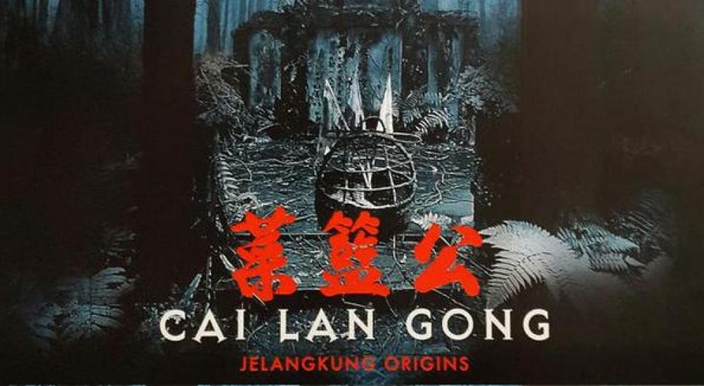 Film Bioskop Pertama dengan Smartphone resolusi 4K, Cai Lan Gong