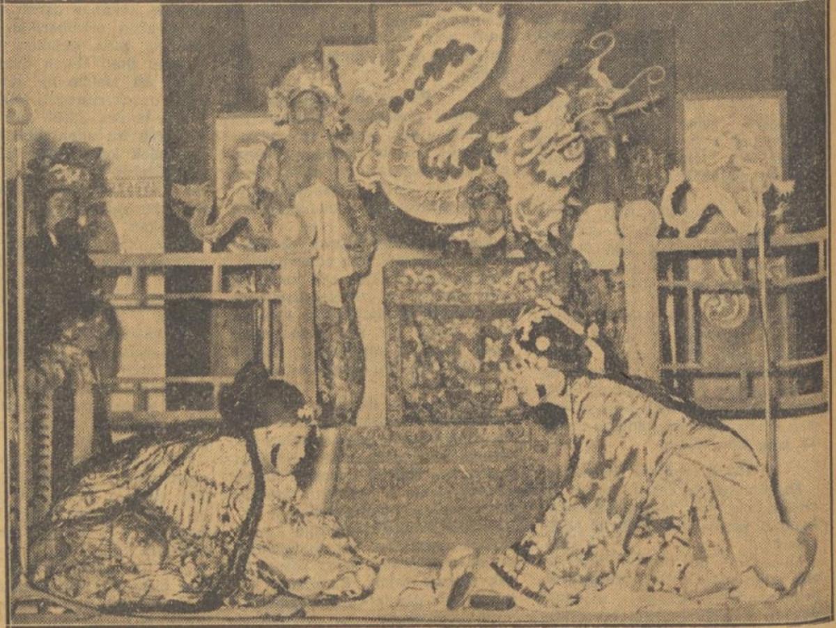 Sejarah Hari Ini (23 November 1954) - Pagelaran Seni Mahasiswa Peranakan Tionghoa