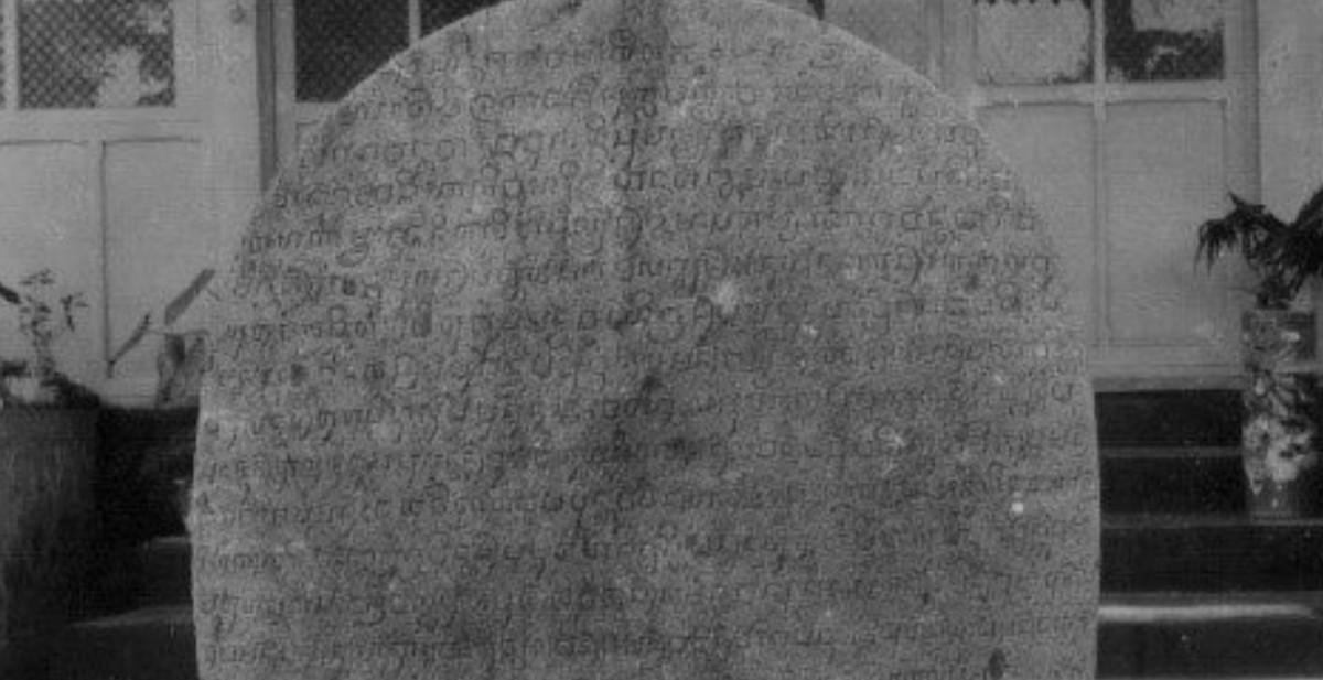 Sejarah Hari Ini (25 Maret 804) - Prasasti Sukabumi dari Kediri