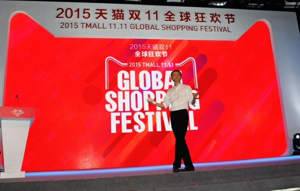 Ada 5 Produk Indonesia di Festival Singles' Day Grup Alibaba