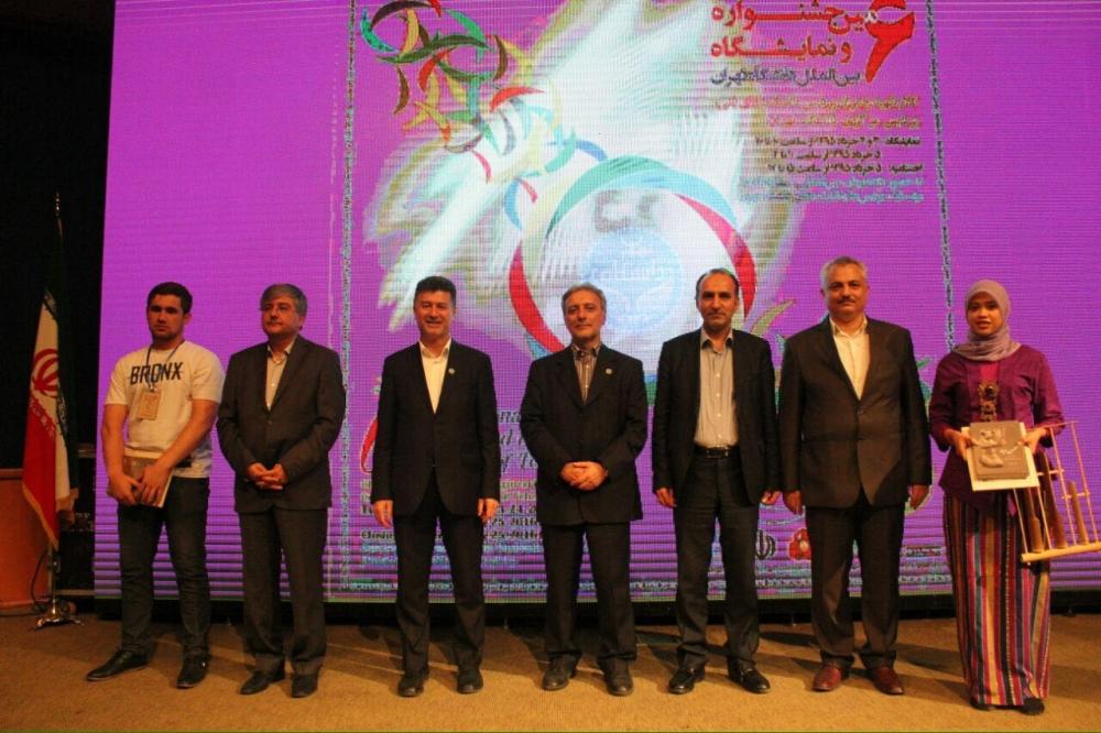 Pelajar Indonesia di Iran Raih Penghargaan Internasional