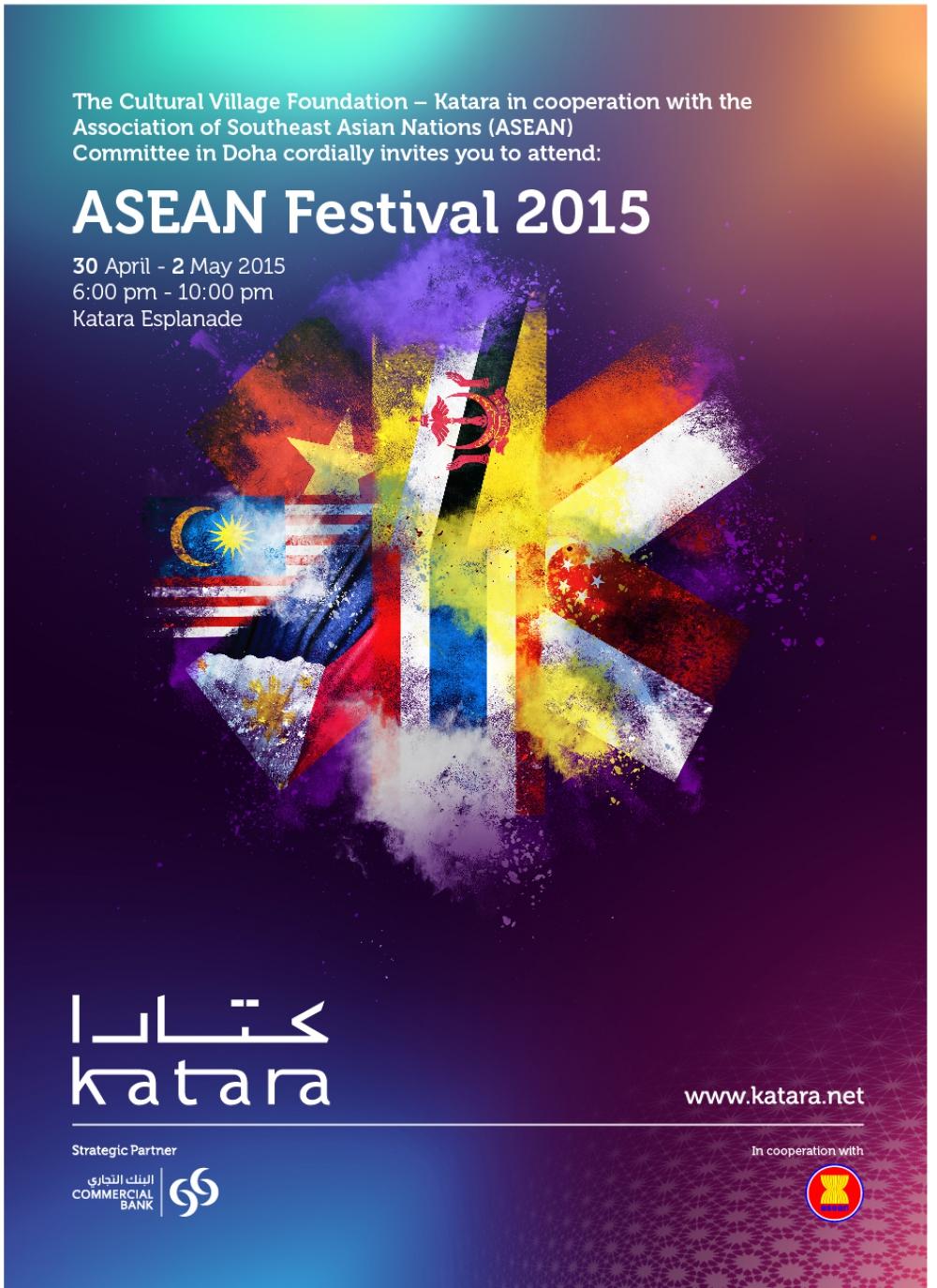 ASEAN Festival Week 2015: Multi-Track Diplomacy ASEAN di Qatar