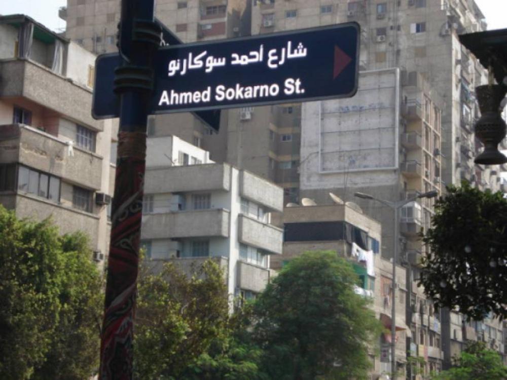 Jalan Ahmed Sokarno di Mesir
