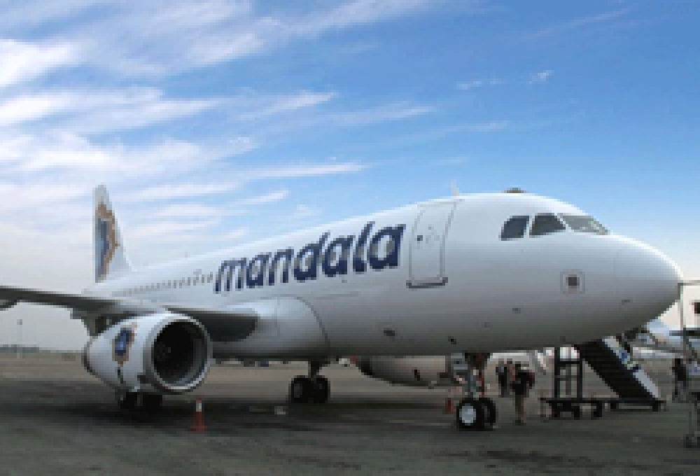 Mandala Air...Sure now it's in April 2012?