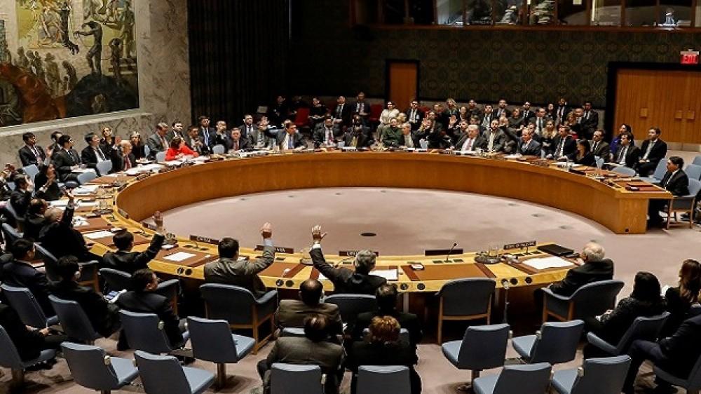 Kabar Gembira, Indonesia Resmi Terpilih Jadi Anggota Tidak Tetap Dewan Keamanan PBB