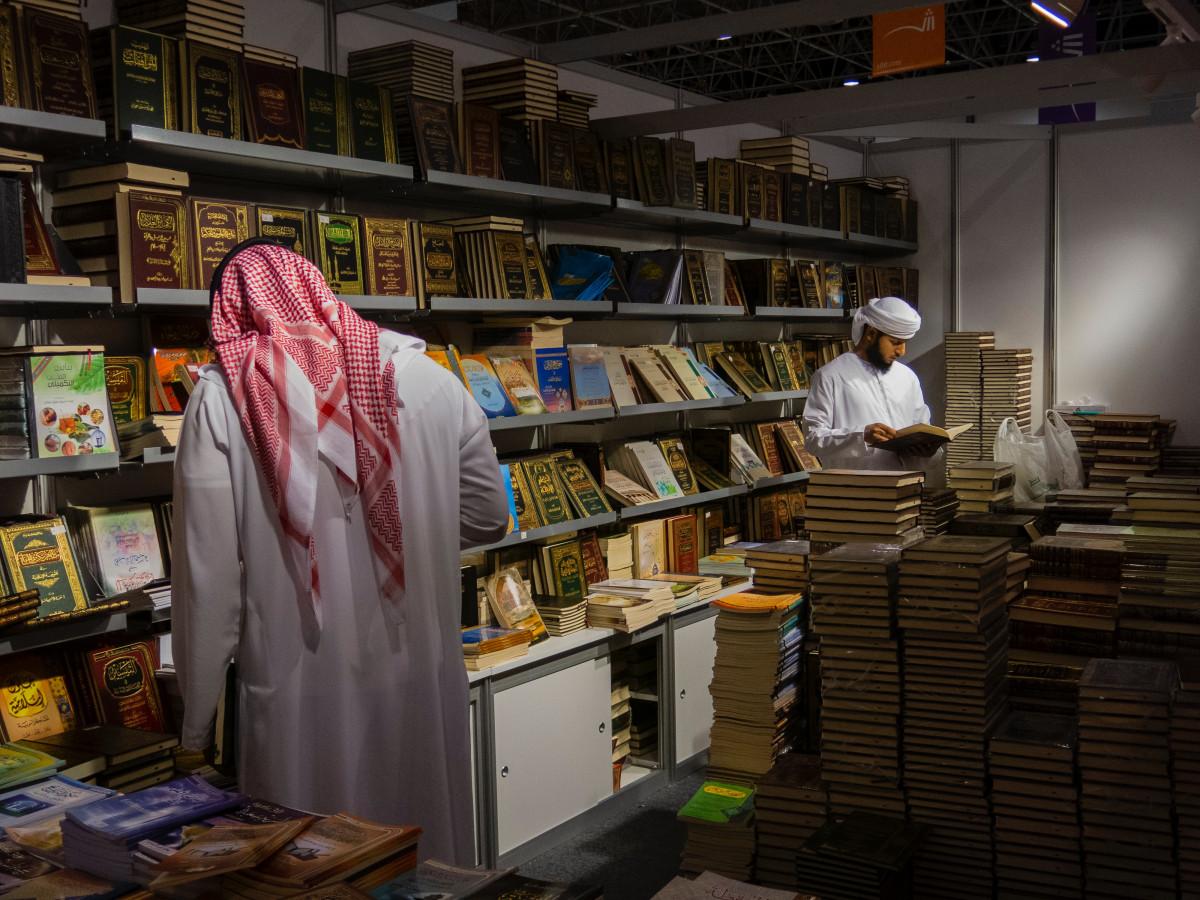 Menyambut Museum Nabi Muhammad di Depok