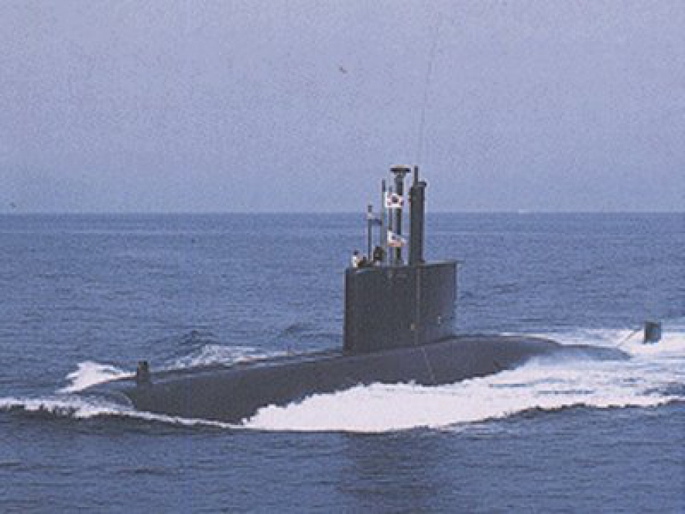 New Ammo Under The Sea