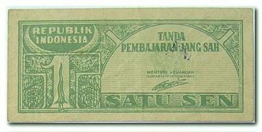 ORI, Uang Pertama di Indonesia