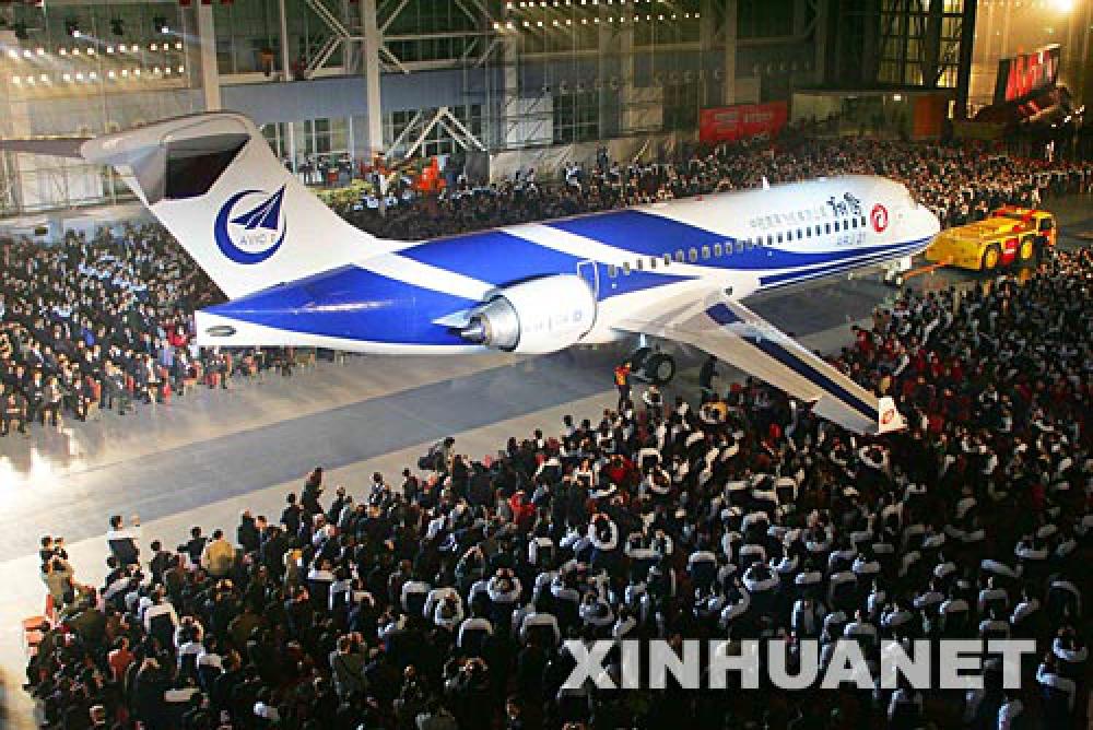 PTDI dan Pesawat Kepresidenan Indonesia