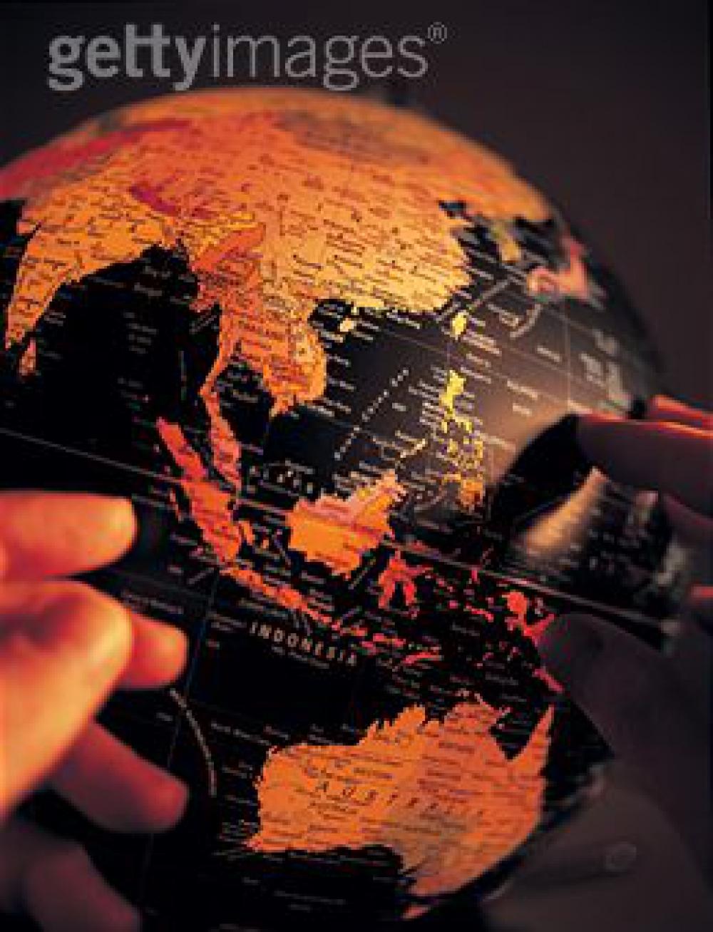 Siapakah Pemain Global itu?