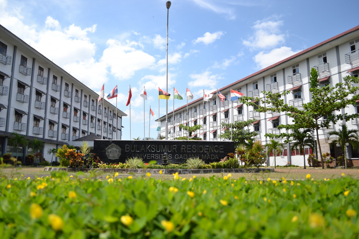 5 Kampus Terbaik Indonesia Versi 4ICU UniRank 2021