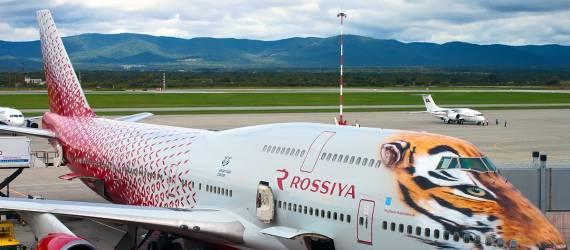 Penerbangan Langsung Rossiya Ini Tingkatkan Jumlah Wisatawan Negaranya ke Indonesia