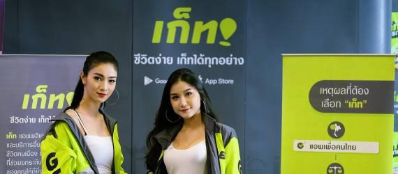 FOTO: Go-jek Segera Beroperasi di Thailand. Ini Penampakannya